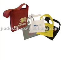 Retail shopping bags/Fabric shopping bag/Custom printed Shopping Bag