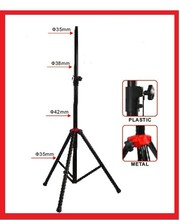 Heavy-Duty Professional Stainless Steel Tripod Speaker Stand