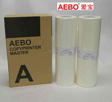 Digital Duplicator Ink and Master GR/RZ/CZ (1000ml) compatible for GR3700/3710/3750/371/373/375/370/A4/B4/A3master