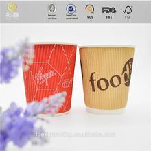 Multifunctional flower printing cupcake paper cup from china with great price