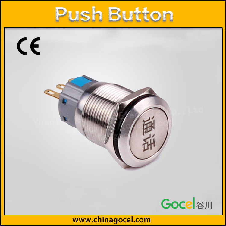 CE certification 19mm 1NO1NC latching button 3 pin push button stainless steel wireless touch switch S1-AGQ-11Z/S