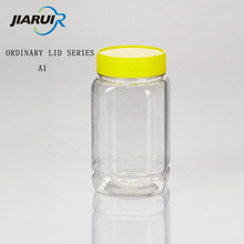 Transparent food sealed cans plastic bottles, plastic food jars wholesale packaging bottle tea cookies dessert snacks bottle jar