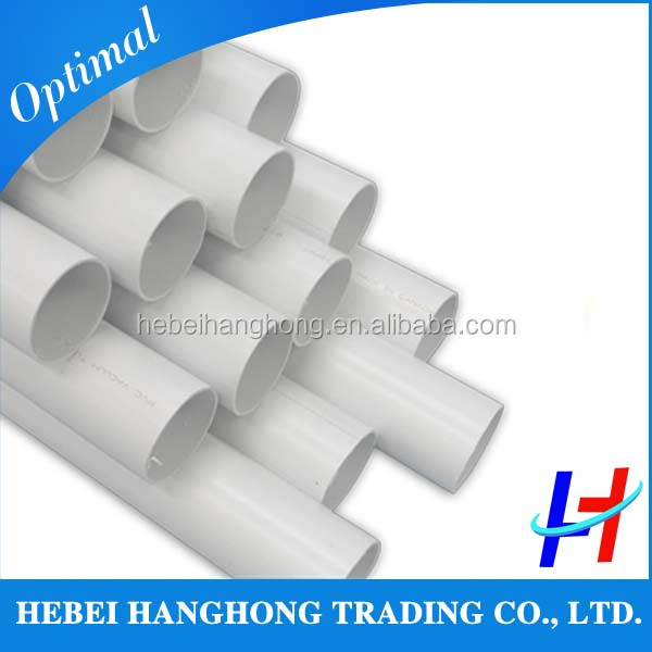 200mm small diameter pvc pipe