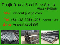 The biggest steel pipe manufacturer in China