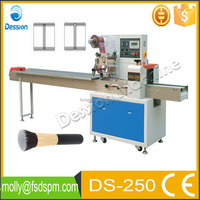 Horizontal flow whiteboard marker packaging machine DS-250D