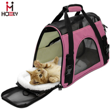 Pink Pet Carrier for Dog Travel Bag Airline Approved Pet Carriers in Cabin