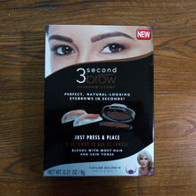 new 3 second brow
