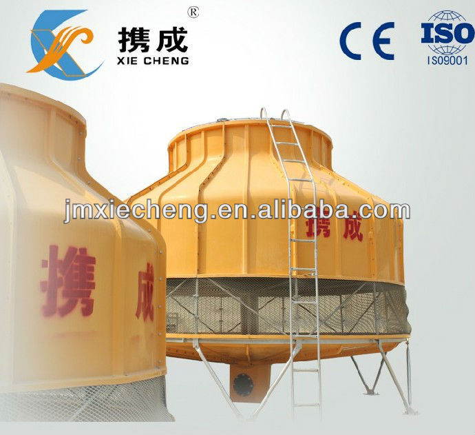 sell industrial water tower