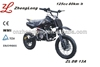 Kick starter 125cc enduro dirt bike