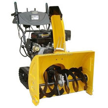 Good price snowblower with high efficiency
