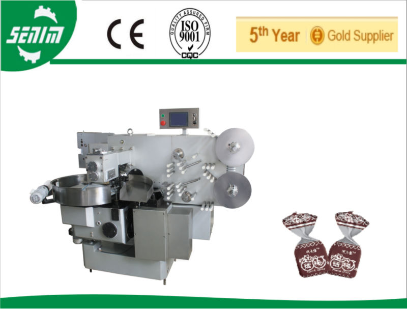 SM800 High speed single twist candy packing machine