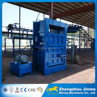 Vertical Hydraulic Waste Paper Baling Machine