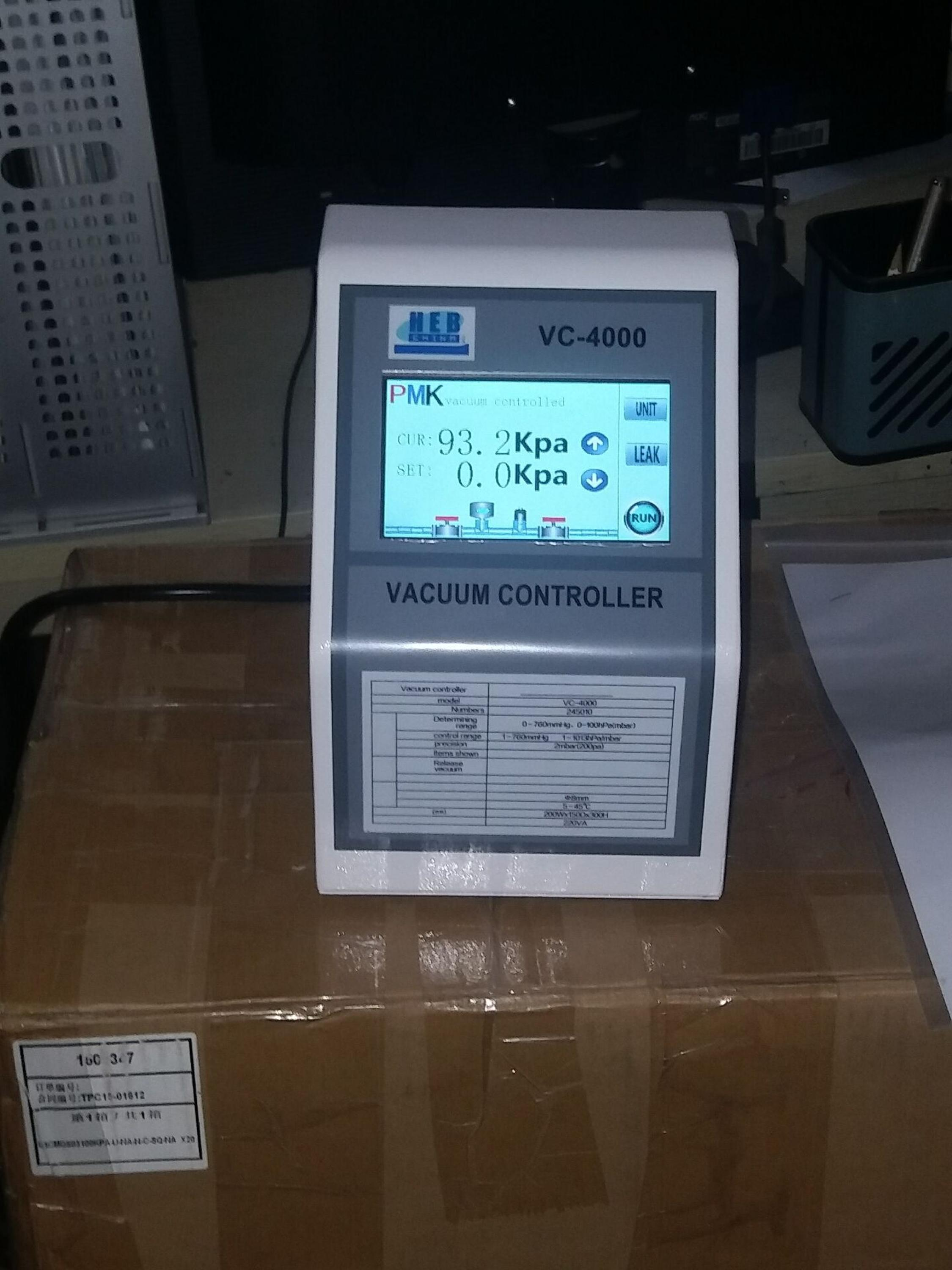 High-quality and High-accuracy Vacuum Controller
