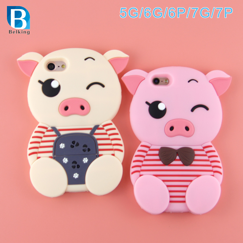For iPhone 7 Cute Lovely Cartoon 3D Pig Silicone Case Phone Cover