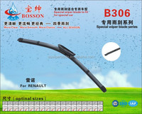 wiper blade,soft wiper blade,wiper,japanese left hand drive used cars