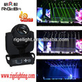 Hot Selling!!! 200W beam moving head light 16CH beam 200 5R stage light spot effect light