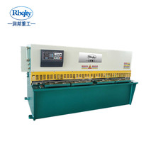 QC12Y Hydraulic sheet metal shearing machine