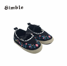 wholesale manufacturer kid shoes children import children shoes children's princess shoes
