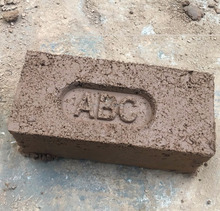 proven quality logo brick machine,clay rotary brick making machine,trademark cement brick machine