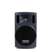 DJ-Tech hot sell Home speaker products Lund speakers ABS family