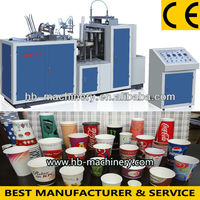 Automatic banner paper cup machine price list cost manufacturer