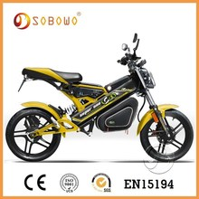1500W wattage 48V 12ah hybrid electric bicycle with CE Rohs FCC DOT