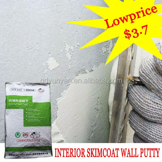 INTERIOR SKIMCOAT WALL PUTTY(white cement based)