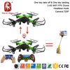 Hot sale 2.4g fpv rc drone wireless drone camera, 720p hover camera for video recording recordable fpv camera