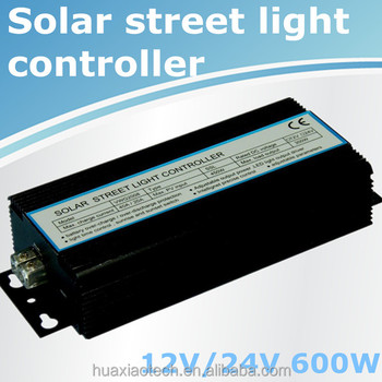 2016 MPPT Wind solar street light charge controller LED street light controller 600W