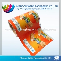 Custom printing food safe polyester film for food packaging