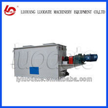 High quality quick discharge double ribbon blender mixer