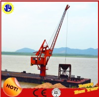 FQ 5-20 Floating Crane
