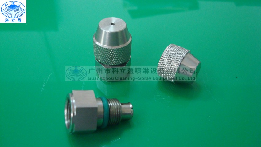 Dust suppression mist spray nozzle for fog cannon buy