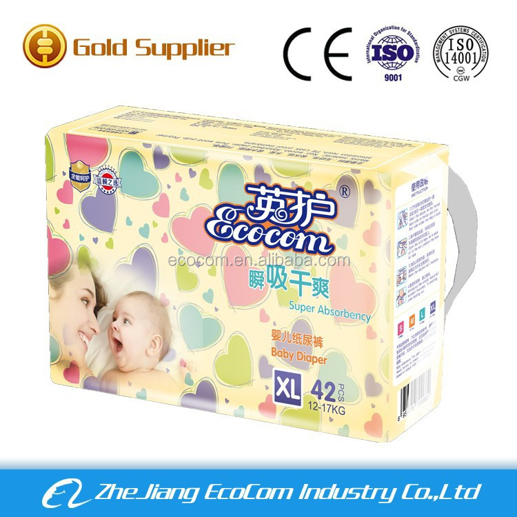 Super absorption soft breathable disposable sleepy baby diaper