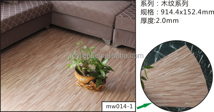 colorful pvc flooring covering