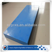 Good Performance White/Black/Colored HDPE hard plastic drainage sheet/panel/board