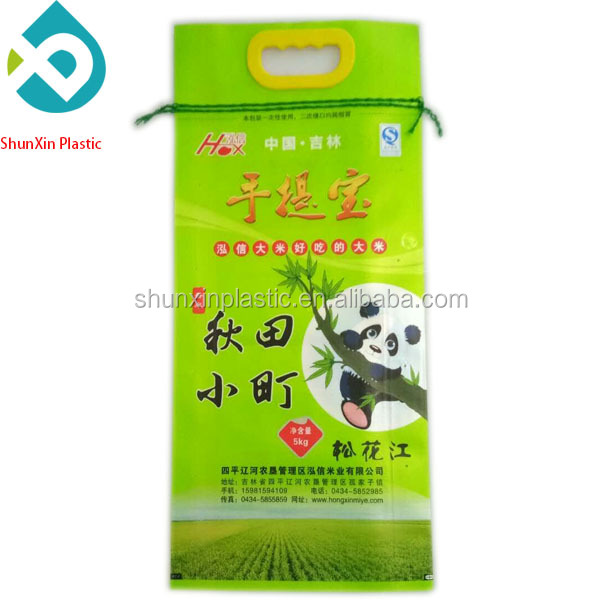 Factory price PP Woven Bag/Sack for 50kg cement,flour,rice,fertilizer,food,feed,sand bag