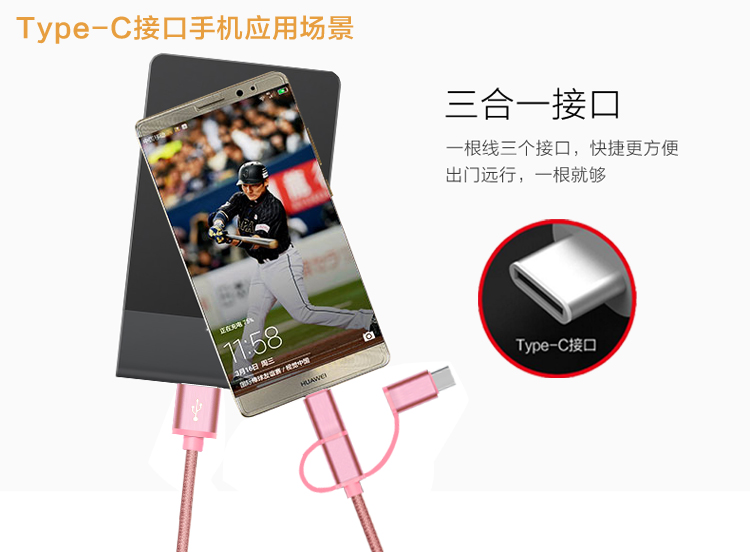2017 New Arrival 3 in 1 usb charging cable line for Iphone, Type C and Android Mobile Phone