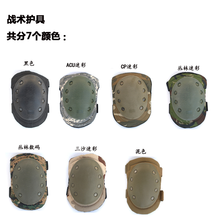 durable Military/Police Knee Elbow Pads , Sports Knee Elbow Palm Support, Working Knee Pads ,