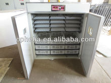 OPM-2112Half Setter & Half hatcher combined together Full Automatic Chicken Eggs Incubator