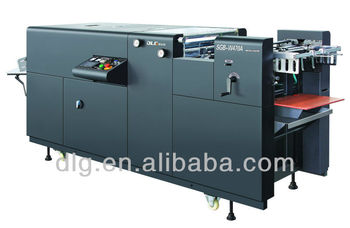 SGZ Series Full Automatic High-speed Coating Machine,UV Coating,Varnish Machine, UV Coater
