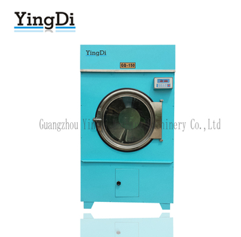50kg High quality automatic industrial clothes dryer machine , commercial laundry machine for clothes