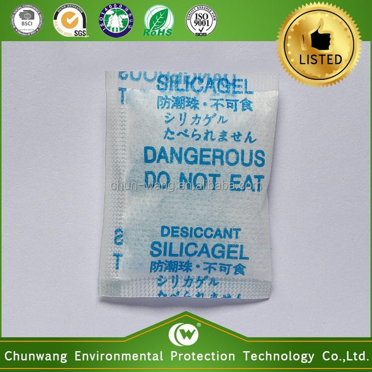Free Sample Silica Gel 1g desiccant for Medical and Pharmaceutical Use