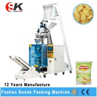 China Manufacturer Wholesales Plastic Film Packaging Machine