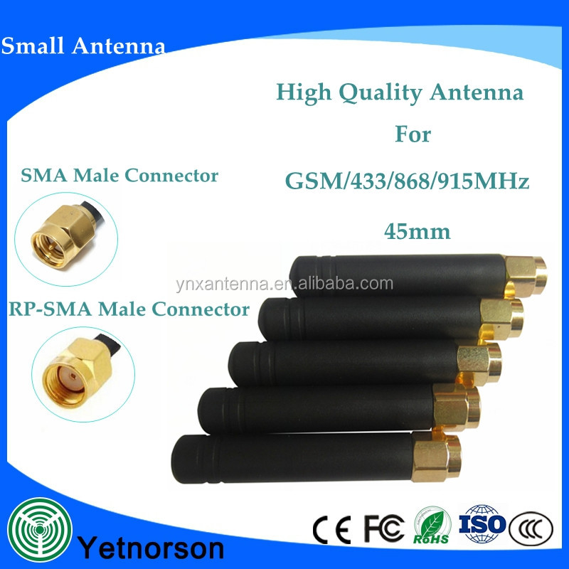 GSM Wireless Module Antenna SMA 2dBi Vertical Polarity For 868m/900m/915mhz