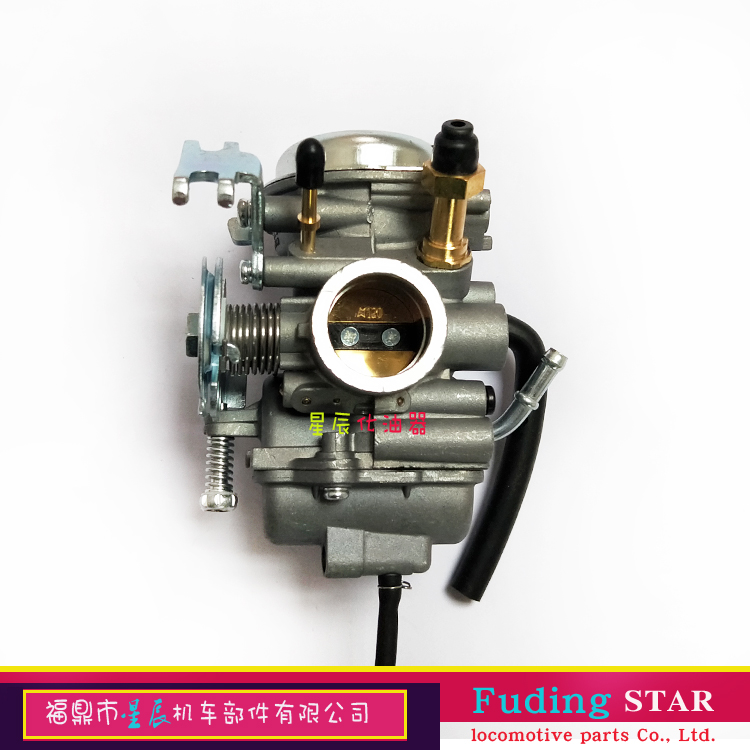 High performance YES125 carburador YBR 125cc XTZ125 YZF EURO II mikuni Motorcycle Carburetor O3 spare parts
