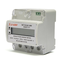 Din Rail <strong>Meter</strong>,Single phase 220V, DDSY7171, Energy <strong>Meter</strong>