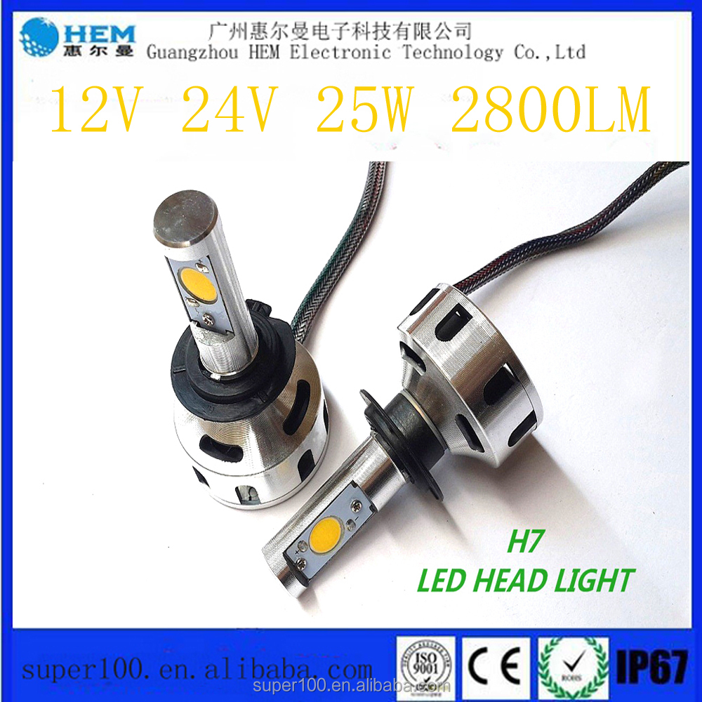 2015 New 12V 25W high power Car H7 LED Headlight Bulb wholesale