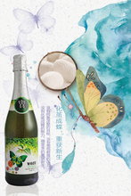 Wozu butterfly apple Non-alcoholic sparkling wine