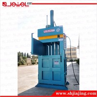 Automatic Waste Square Paper Baler Machine